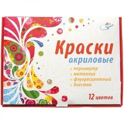 Краски акриловые ArtSpace, 12цв., перламутр, металлик, флуор. цв., блестки, 20мл.