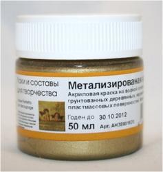 Краска-металлик полиуретановая на водной основе, 60 мл, золотой