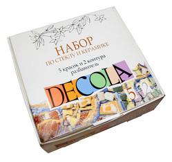 Набор по стеклу и керамике Decola, 5 цв.+2 контура+разбавитель